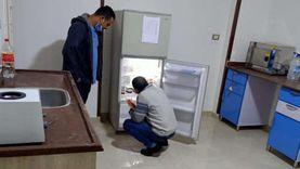 ترخيص 29 معملا طبيا بكفر الشيخ