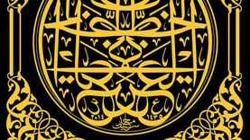 الأزهر يدعو للمشاركة في الملتقى السنوي الثاني للخط العربي والزخرفة