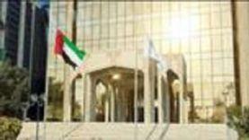 «النقد العربي»: توقعات بتراجع معدل التضخم في المنطقة  إلى 10.6% خلال 2021