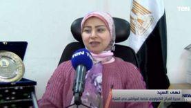 أفضل موظفة حكومية عربيا: الجائزة لمصر كلها وليست لي فقط