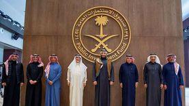 «صندوق الاستثمارات السعودي» يقر استراتيجية الأعوام الخمسة المقبلة