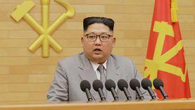 واشنطن: القمة مع زعيم كوريا الشمالية مرهونة برغبته بإحراز تقدم حقيقي