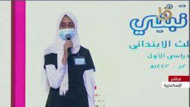 """منحة دراسية من """"إعلام القاهرة"""" للطالبة رودينا"""