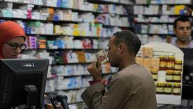 مفاجأة.. «الصيدليات»: صرف «كونجيستال» و13 دواء أخر بشكل طبيعي حتى الآن