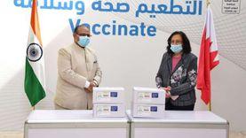 الصحة البحرينية تتسلم دفعة من لقاح «كوفيشيلد» المضاد لكورونا من الهند