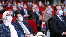 وزيرة الصحة تشهد فعاليات الملتقى السنوي الأول لشركاء نجاح الهيئة العامة للرعاية الصحي