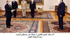 عاجل.. السيسي يشهد أداء حلف اليمين لرئيس محكمة النقض