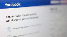 فرص تدريبية للصحفيين من «فيس بوك» بالتعاون مع الجامعة الأمريكية