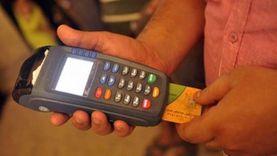7 خطوات لاستخراج بدل فاقد بعد سرقة أو تلف بطاقة التموين الإلكترونية