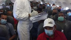 عاجل.. وفاة رئيس شركة مصر للطيران للصيانة أثناء العمل بمطار القاهرة