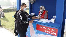 """الصحة: فحص 1000 مواطن من ضيوف """"القاهرة السينمائي"""" ضمن المبادرة الرئاسية"""