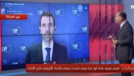 الاتحاد الأوروبي: مستعدون للتعاون في أزمة سد إثيوبيا ولدينا خبرة في المجال