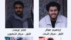 فوز جامعة المنصورة بـ4 جوائز في «إبداع 9» لشباب الجامعات