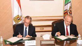 بروتوكول تعاون بين معهد الدراسات الدبلوماسية وجامعة القاهرة