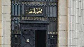 محكمة النقض تبرئ ياسين عجلان و4 آخرين من الاستيلاء على أراضي الدولة