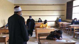 الأزهر: توزيع درجات الأجزاء المحذوفة من منهج القرآن للرابع الابتدائي