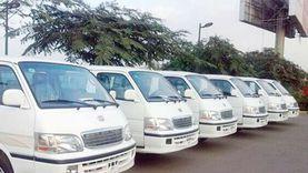 محافظ المنيا: لا زيادة في أجرة النقل الجماعي