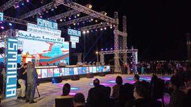 انطلاق حفل ختام مهرجان الإسماعيلية للسينما التسجيلية