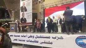"""مرشحو """"مستقبل وطن""""بمصر الجديدة يكرمون أهالي الشهداء في مؤتمر حاشد"""