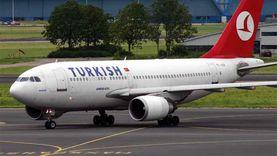 الخطوط الجوية التركية تخسر 4 مليارات و257 مليون ليرة في 6 أشهر