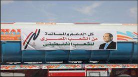 فلسطين قلب مصر النابض