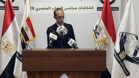 """""""عمليات تنسيقية الأحزاب"""" تصدر بيانها الختامي بشأن انتخابات النواب"""