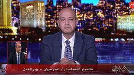 وزير العدل عن تعديلات الشهر العقاري: تقضي على ثغرات التسجيل الرضائي