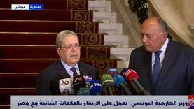 وزير خارجية تونس: الأمن القومي المصري من أمن بلادنا