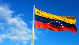 سفيرة فنزويلا لدى الاتحاد الأوروبي: لن نتاجر باستقلال وسيادة بلادنا