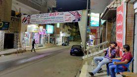"""انطلاق مبادرة """"أهلا مدارس"""" بشارع المكتبات بوسط العريش"""