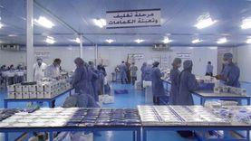 مراحل تصنيع الكمامات بالهيئة العربية للتصنيع: منتجاتنا بنوافذ البيع