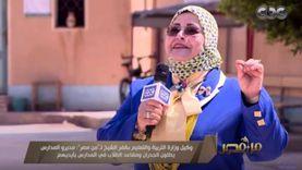 تعليم كفر الشيخ: المدرسين عملوا مرجيح للطلاب من الحديد الخردة