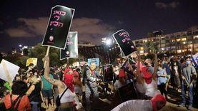 استمرار الاحتجاجات ضد نتنياهو أمام مقر إقامته بالقدس