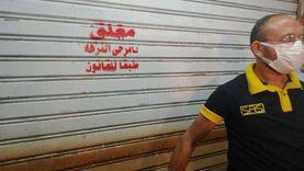 14 إجراء احترازيا من محافظة القاهرة لمواجهة كورونا خلال عيد الفطر
