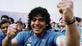 عاجل.. الأرجنتين تعلن الحداد 3 أيام على رحيل مارادونا