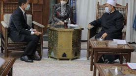 سفير تايلاند لشيخ الأزهر: يسعدنا التعاون معكم وتعزيز علاقاتنا العلمية