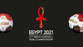 """""""السقعان"""": إشادة خارجية بتنظيم مصر لافتتاح بطولة العالم لكرة اليد"""