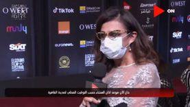 """""""خوري"""": لجنة الأفلام الوثائقية بالجونة توصلت لقراراتها بعد نقاش طويل"""