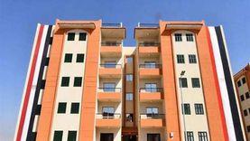 طرح 64 وحدة سكنية بمقدم 5 آلاف جنيه في الجيزة اليوم