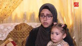 عاجل.. النائب العام يأمر بحجز المتهم بمواقعة «أمل» في الدقهلية كرها