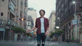 """""""لقلبي أنت بعد الدين دين"""".. محمد محسن يعيد غناء اسلمي يا مصر"""