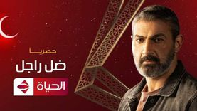 إشادات بعلاقة ياسر جلال وزوجته في مسلسل «ضل راجل»