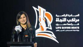 السفيرة نبيلة مكرم:  المرأة الصعيدية قوية وقادرة على تغيير ثقافة مجتمعها