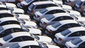 6 مزادات علنية لتأجير أراضي وبيع سيارات خلال أبريل ومايو