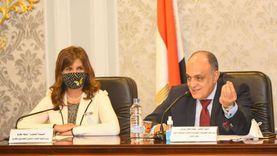 وزيرة الهجرة تشيد بجهود المصريين بالخارج في دعم الاقتصاد الوطني