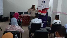 التحالف المصري ينتهي من تدريب 20 شابا على متابعة الانتخابات بالأقصر