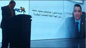 تعاون بين «العربية للاستثمار» و«ميدل إيست» للقاحات البيطرية
