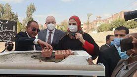 وزيرة التضامن تضع حجر أساس مجمع «المستقبل الأمين» ببني سويف