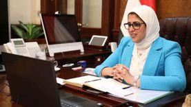 وزيرة الصحة: مراكز للقاحات كورونا في المترو والقطارات والمحاكم