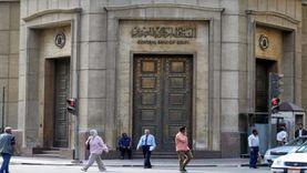 """""""المالية"""" تطرح 19.5 مليار جنيه أذون خزانة أجل 182 و364 يوما"""